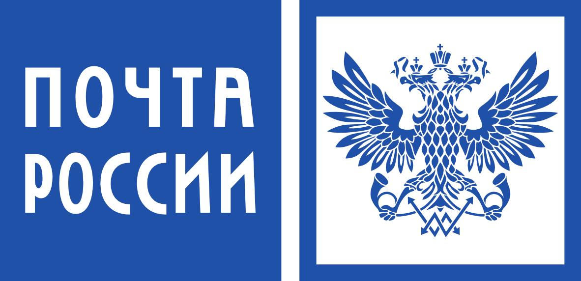 Доставка Почтой России